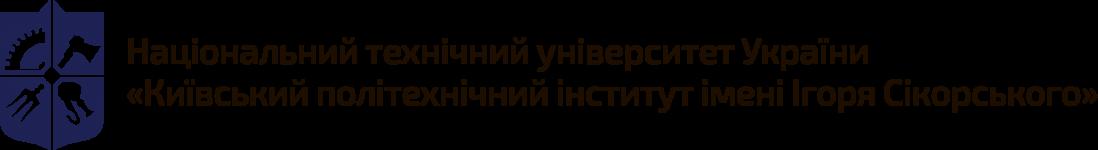 Департамент  навчально-виховної роботи Логотип
